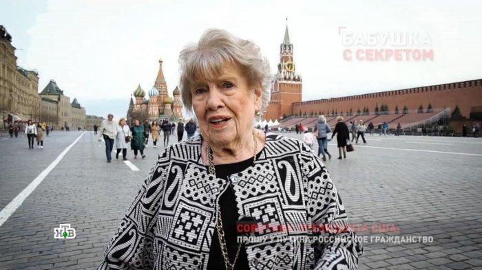 Экс-советница Рейгана Масси попросила у Путина российское гражданство