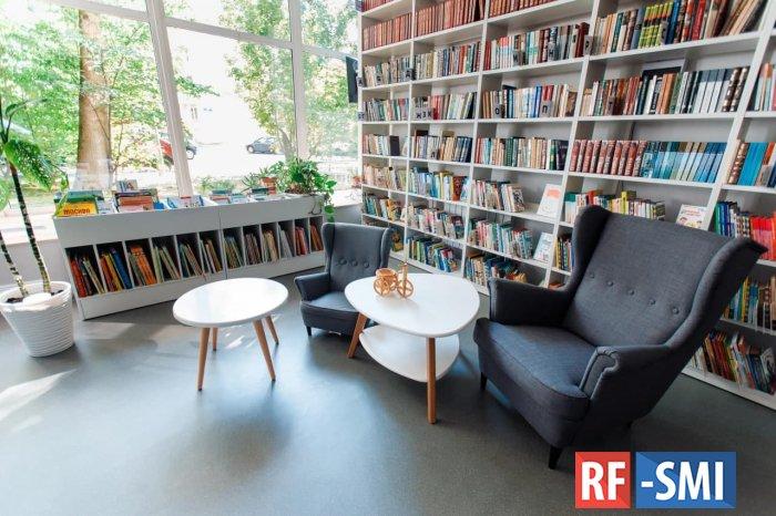 В Москве 125 библиотек прошли модернизацию
