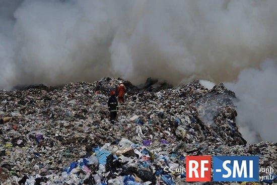 Горит крупнейшая мусорная свалка Еревана