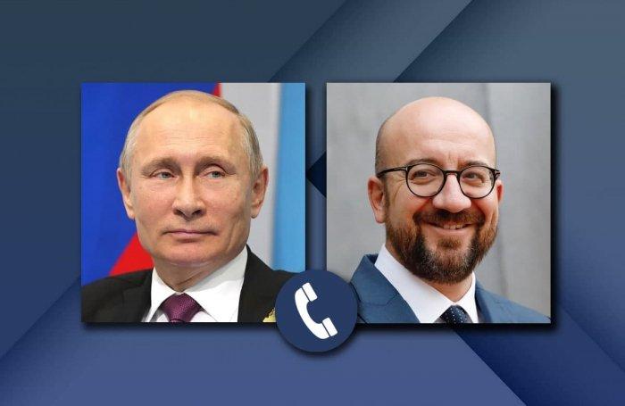 В. Путин поговорил по телефону с Шарлем Мишелем