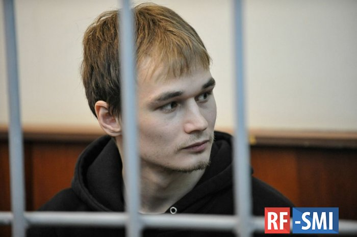 Мосгорсуд утвердил приговор аспиранту Мифтахову за нападение на офис ЕР