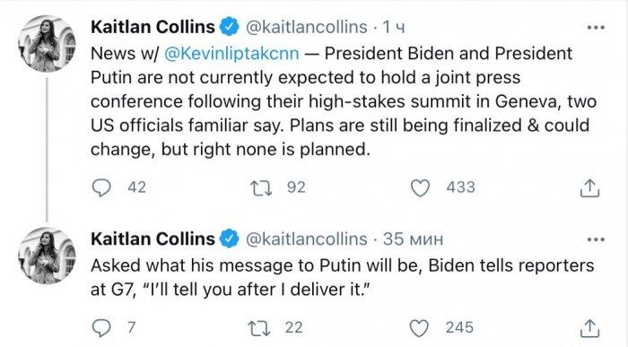 Совместная пресс-конференция после саммита РФ/США не планируется