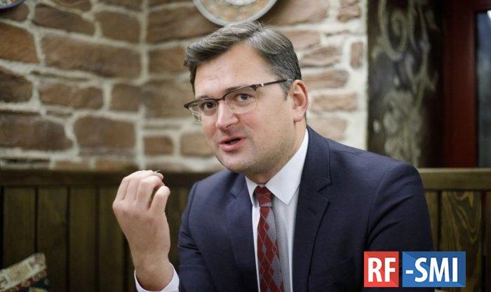 Глава МИД Украины солгал об эвакуации россиян из Афганистана