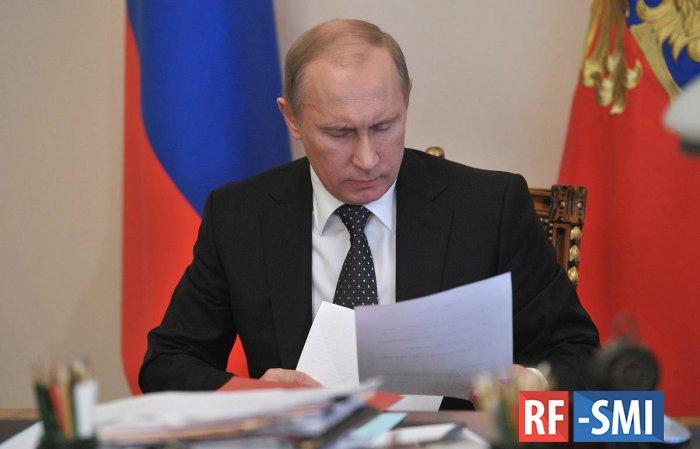 Владимир Путин написал статью для немецкого издания Die Zeit
