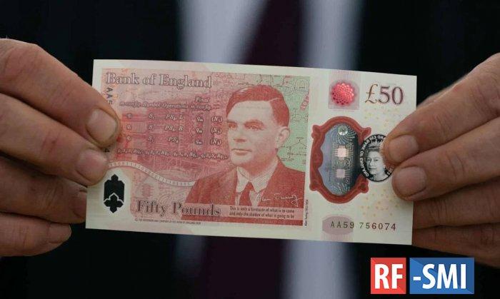 Новая банкнота в £50 с портретом Тьюринга введена в обращение в Великобритании