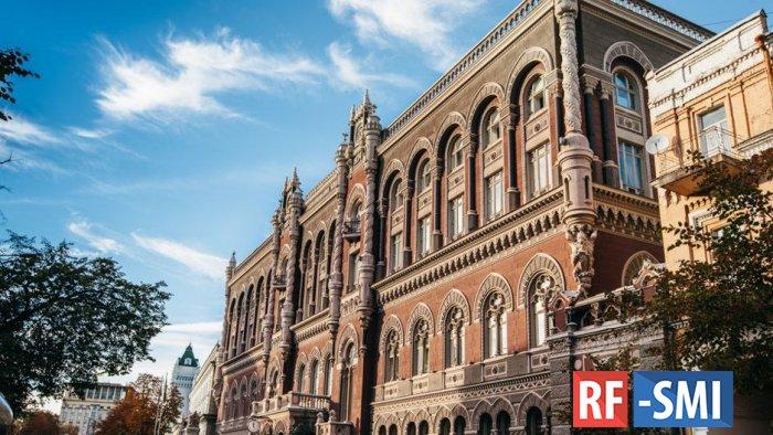 В НБУ объяснили, что повлияло на падение реального ВВП Украины