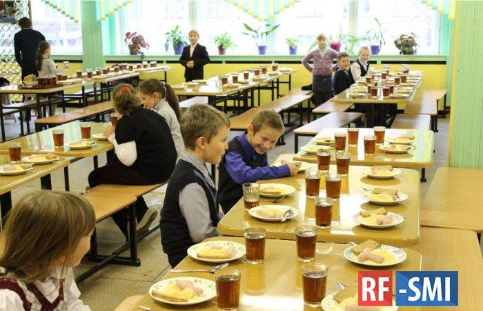 99,5% российских школ готовы бесплатно кормить младшеклассников