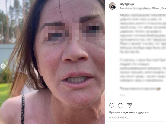 Избившая сына Стаса Пьехи жена арбитра перешла в контратаку