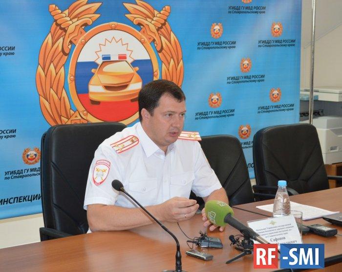 Задержана практически вся верхушка УГИБДД Ставрополья