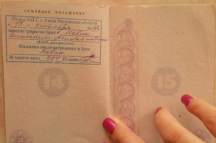 В России отменили ненужные штампы в паспортах граждан