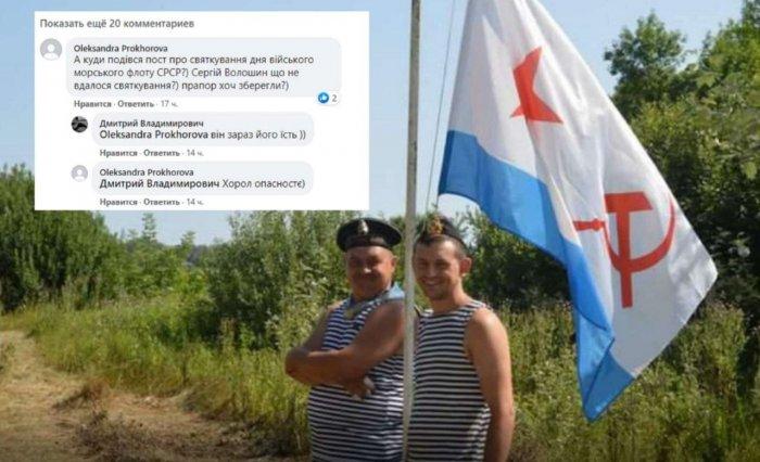 Мэр с Полтавщины попал в скандал из-за коммунистического флага