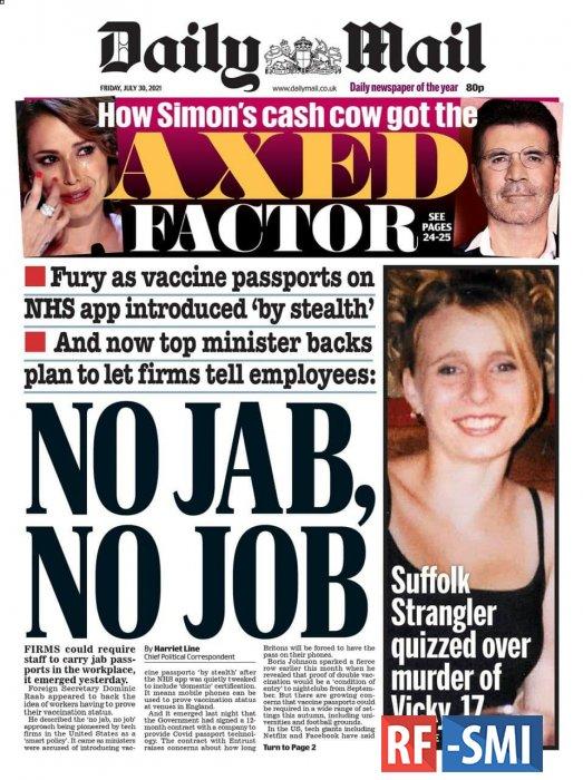 «Нет укола, нет работы»,- заявил глава МИД Великобритании
