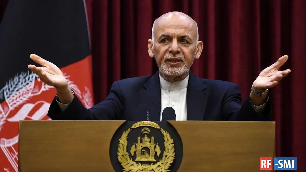 Новые подробности бегства экс-президента Афганистана в ОАЭ