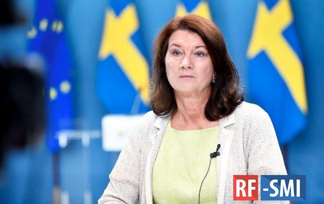 Шведские дипломаты покинули посольство в Кабуле
