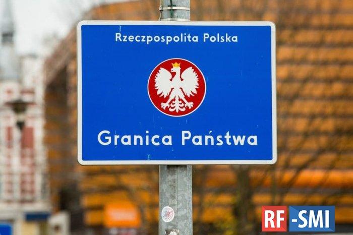 В Польше задержали крупнейшую в истории группу нелегальных мигрантов