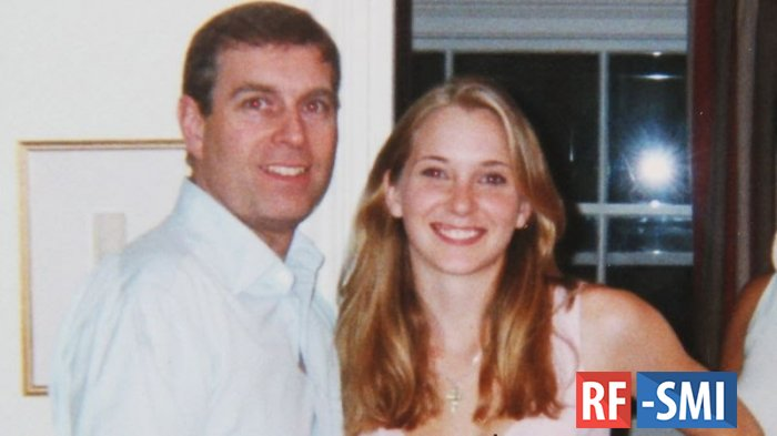 На 61-летнего принца Эндрю подали в суд за изнасилование