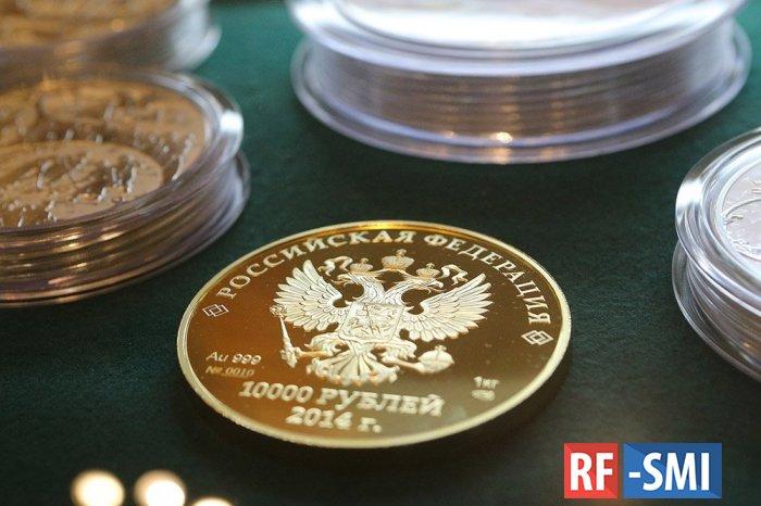 Международные резервы Российской Федерации: новый рекорд