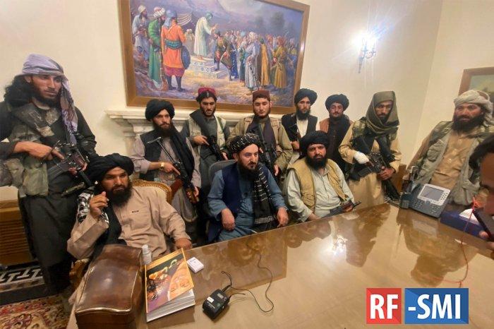 Состав нового правительства Афганистана будет объявлен сегодня