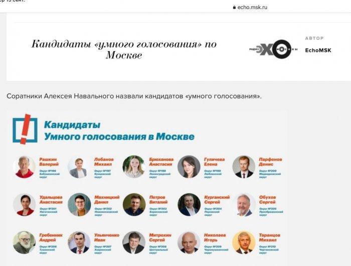 Артель Венедиктова рекламирует УГ Навального......
