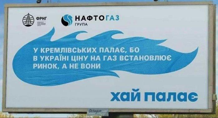 """Газ в Европе уже по $950!!!. """"Газовое ралли"""", остановись!"""