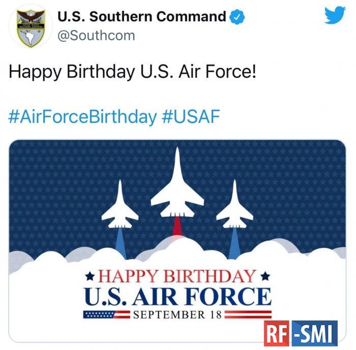 Командование армии США поздравило лётчиков ВВС США