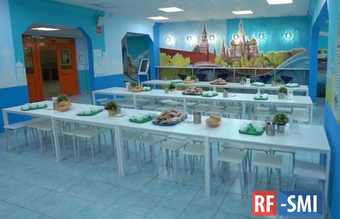 Ученики московской школы №1492 будут обедать с видом на Кремль