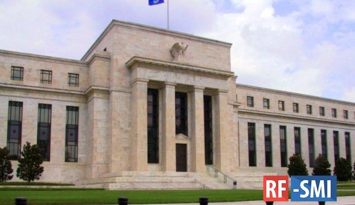 Резервная система США оставила базовую ставку на уровне 0–0,25% годовых