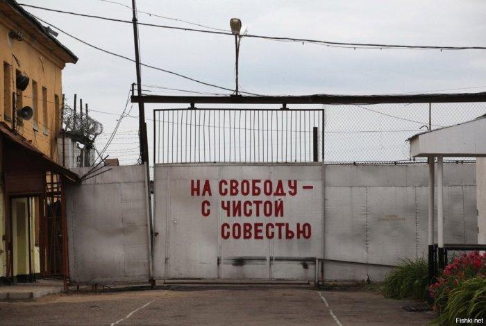 Экс-милиционер, до смерти замучивший журналиста в Томске, вышел по УДО