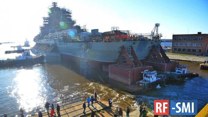 Крейсер «Адмирал Нахимов» выйдет на испытания в 2023 году