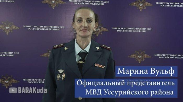 Арестована актриса, пародировавшая представителя МВД Ирину Волк (опровержение)
