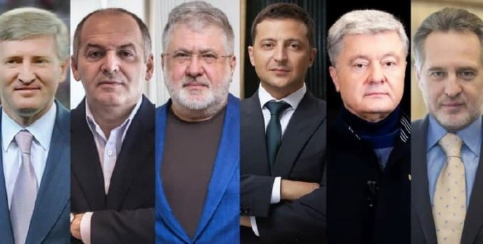 Верховная Рада приняла закон об олигархах. О чем он?