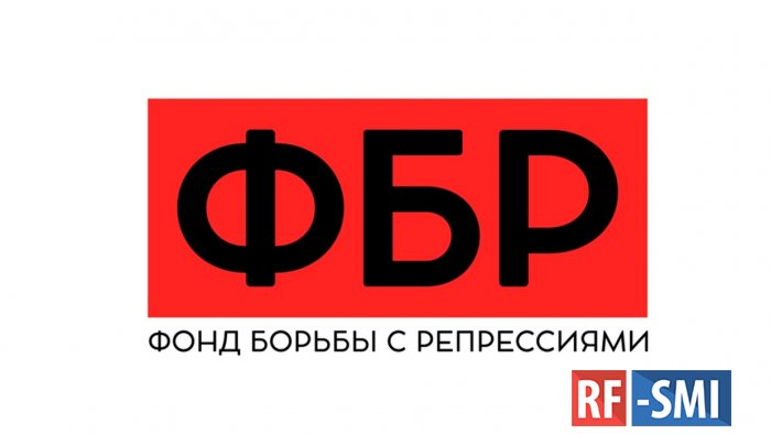 Участники конференции российского ФБР затронули тему секретных тюрем на Украине