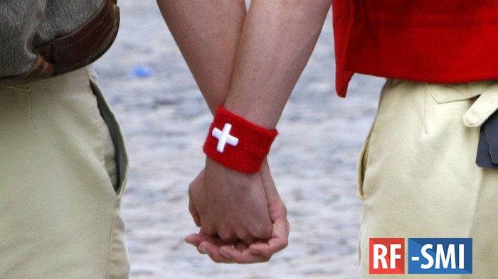 Швейцария планирует легализовать однополые браки