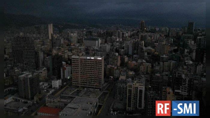 В Ливане наступил полный блэкаут, страна осталась без электричества