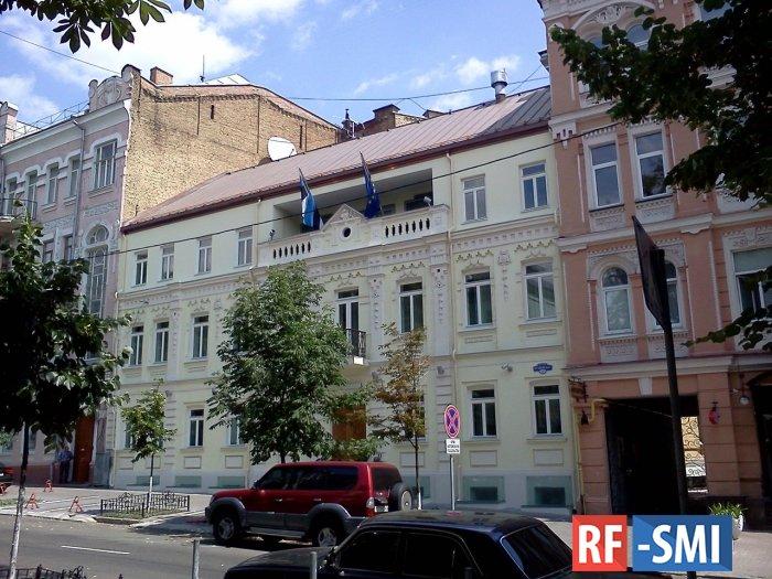Эстонский МИД продаст резиденцию посла в Киеве