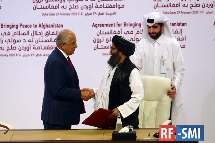 О чем договорились США и талибы в Дохе?