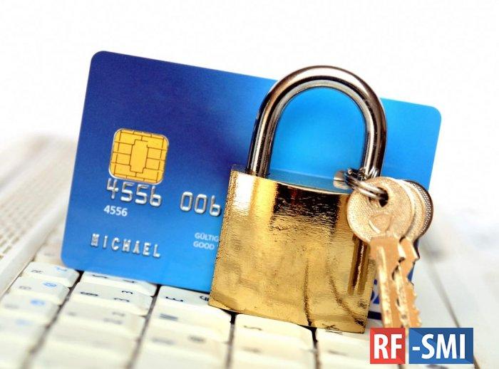 МВД и ФСБ смогут блокировать денежные переводы без суда